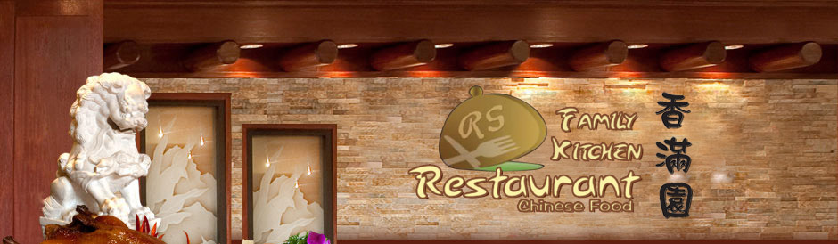 Family Kitchen Muskegon MI 49441   Menu   Asian, Chinese,   Online Food In Family  Kitchen With Coupon | Discount